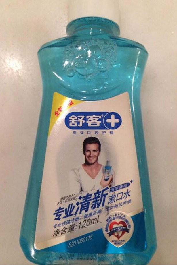"""Genius! Fresh breath Becks!"" VB posted this shot of hubby Becks' mouthwash campaign in Asia."