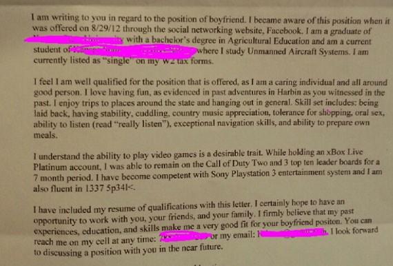 Job Application Letter In Marathi