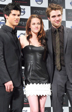 The Twilight Cast