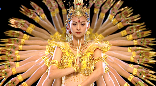 WIN! Samsara On Blu-ray