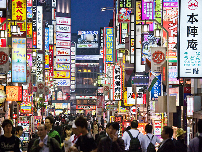 7 totally batsh*t insane things to do in Tokyo