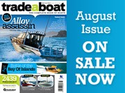 The August issue is out now!