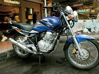 Yamaha Scorpio 250 Review