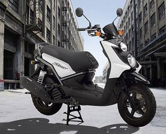 Yamaha BeeWee YW125 review